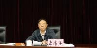 李沛兴副省长在全省危险化学品安全综合治理推进会议上强调 - 安全生产监督管理局