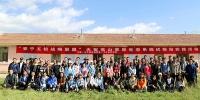 我校举办安宁五校战略联盟野外联合实践活动 - 甘肃农业大学