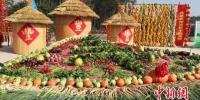 图为用蔬菜瓜果摆成的丰收图。 杜萍 摄 - 甘肃新闻