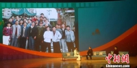 """""""四十年,我们记录中国"""":数代电视人用影像记录时代 - 甘肃新闻"""