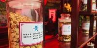 图为活动期间展出的甘肃陇南市中药材。 闫姣 摄 - 甘肃新闻