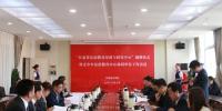 甘肃省法治教育培训与研究中心揭牌成立(图) - 中国甘肃网