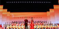 兰州市举办2018离退休干部重阳节文艺演出(组图) - 中国甘肃网