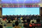 第六届甘肃省残疾人职业技能竞赛今日在兰州开幕(组图) - 中国甘肃网