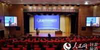 第二届马家窑文化国际论坛在临洮举行 - 人民网