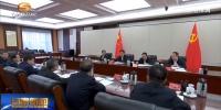 林铎主持召开省委常委会会议  进一步安排部署脱贫攻坚等工作 - 甘肃省广播电影电视