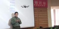 图为专家演示编程控制无人机。 刘玉桃 摄 - 甘肃新闻