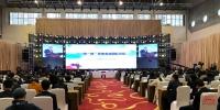 """共赢与发展""""一带一路""""普惠金融战略论坛举行 - 人民网"""