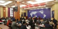 第11期国家陆地边界管理干部培训班举行 - 外事侨务办