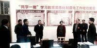 甘肃省教育考试院一行来校检查2018年高等教育自学考试工作 - 兰州理工大学