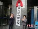 甘肃省文化和旅游厅成立:将推动文旅深度融合发展 - 甘肃新闻