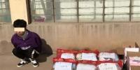 兰州警方破获一起特大毒品案 缴毒30公斤 - 甘肃新闻