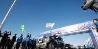 中国—东盟国际汽车拉力赛:10国车手角逐万里通道 - 甘肃新闻