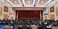 唐仁健:紧盯重点要点难点主动作为 确保完成全年经济社会发展 - 甘肃省广播电影电视