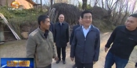 林铎:要多业并举打赢脱贫攻坚战,扎实谋划走好乡村振兴路 - 甘肃省广播电影电视