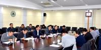 学校召开专题会议学习贯彻全国教育大会精神 - 甘肃农业大学