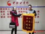 记者节 中国甘肃网收到的最珍贵礼物(组图) - 中国甘肃网