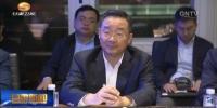 唐仁健率甘肃省代表团参加首届中国国际进口博览会 - 甘肃省广播电影电视