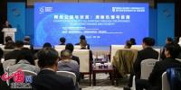 """中国社会扶贫网打造""""互联网+""""社会扶贫第一品牌 - 扶贫办"""