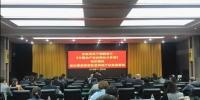 图片1 - 科技厅