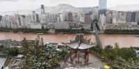 雪景映衬下的黄河兰州段美景。(资料图) 杨艳敏 摄 - 甘肃新闻