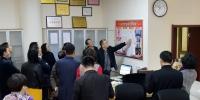 甘肃省人民政府外事办公室开展党支部建设标准化观摩活动 - 外事侨务办