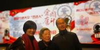 图为84岁的胡奈赛教授和学生会后合影。 魏建军 摄 - 甘肃新闻