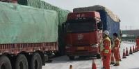 央视新闻:甘肃河西地区迎来降雪,我省交通职工积极除雪保畅通 - 交通运输厅