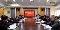 学校召开教代会执委会年度第二次会议 - 甘肃农业大学