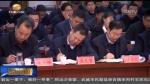 """唐仁健:加快复制推广""""宕昌模式""""带动贫困群众稳定增收 - 甘肃省广播电影电视"""