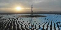 中国建成首个百兆瓦级熔盐塔式光热电站 - 甘肃新闻