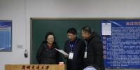校党委书记杨子江巡视期末结课考试考场 - 兰州交通大学
