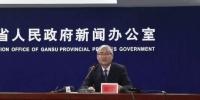图为甘肃省药品监督管理局副局长胡宁在新闻发布会上介绍相关措施。 史静静 摄 - 甘肃新闻