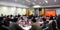 甘肃省现代草食畜产业技术体系召开年度总结会 - 甘肃农业大学