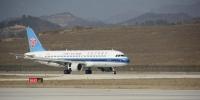 21日中午12时许,广州至陇南 CZ8515次航班准时着陆陇南成县机场 呼双鹏 摄 - 人民网