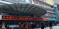 春运首日全省道路、民航客流量平稳 甘肃交通运输部门全力保障春运 - 交通运输厅