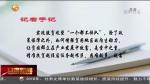"""【我和我的祖国 新春走基层】兰州:巧手擀长面 """"擀""""出致富路 - 甘肃省广播电影电视"""