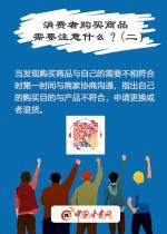 图解:@中国甘肃网 邀您一起来维权! - 中国甘肃网