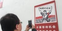 图为游客拍摄电商标语。 史静静 摄 - 甘肃新闻