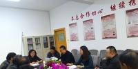 学校召开2019年春季学期统战工作联席会 - 兰州理工大学