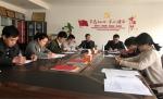 温州院直属党支部召开2018年度基层党组织组织生活会 - 兰州理工大学