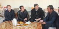 何立峰同志带队赴甘南州开展脱贫攻坚专项巡视整改专题调研 - 发改委
