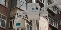 兰州市在2017—2018年冬防期间,建立了网格化精准监测平台,以技防优先,拓展网格监测效用,精准发现处置污染源。图为西固区康乐街社区设立的微观站。(资料图) 杜萍 摄 - 甘肃新闻
