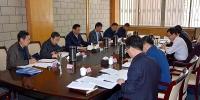 学校召开2019年度第五次党委常委会会议 - 甘肃农业大学