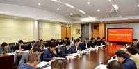 机关党委召开2019年党的建设工作专题会议 - 甘肃农业大学