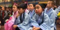 图为身着传统服饰的小学生。 徐雪 摄 - 甘肃新闻