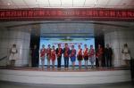 甘肃省第四届科普讲解大赛在我校落幕 - 兰州交通大学