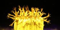 向经典致敬 舞剧《丝路花雨》创演40周年纪念演出在兰举行 剧组获突出贡献集体奖(组图) - 中国甘肃网