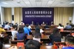 金昌市第五届薰衣草之约集体婚礼将于6月—8月举行 三种风格等你来体验(图) - 中国甘肃网