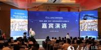 """甘肃(兰州)国际陆港举办""""新陆港、新枢纽、新时代""""发展论坛 - 人民网"""
